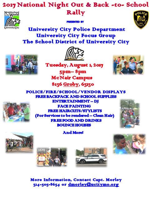 National Night Out & Back to School Rally (2017)